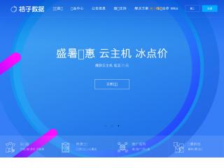 01host.cn缩略图