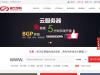 8xen.com优惠券