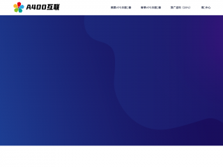 a400.net缩略图