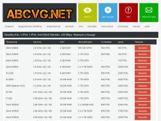 abcvg.net缩略图