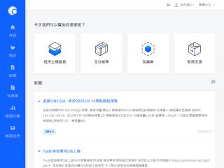 anyhk.net缩略图