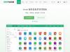 appnode.com优惠券