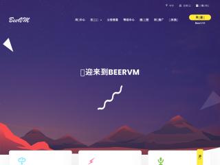 beervm.club缩略图