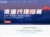 chshuju.com优惠券