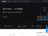 cloud.baidu.com优惠券