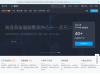 cloud.tencent.com优惠券