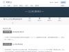 coidc.com优惠券