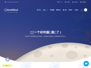 combcloud.net缩略图