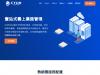 cyun.net优惠券