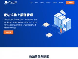 cyun.net缩略图