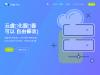 dogyun.com优惠券