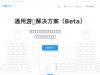 duniuyun.com优惠券