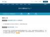 easylinkhost.com优惠券