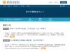 eeqiu.com优惠券