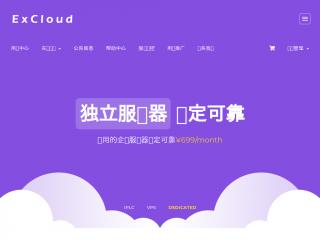 excloud.net缩略图