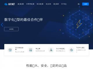 ggy.net缩略图