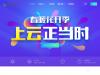 haiwotech.cn优惠券
