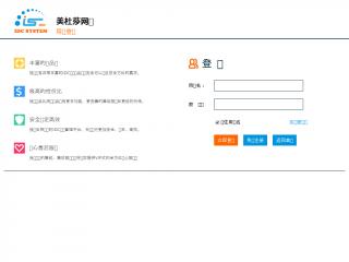 hkvps.net缩略图