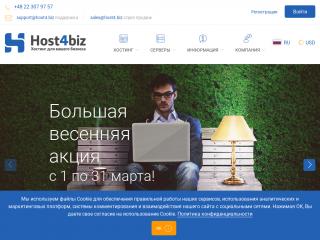 host4.biz缩略图