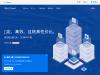inlicloud.com优惠券