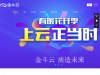 jdouu.com coupons