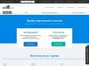 justhost.ru coupons