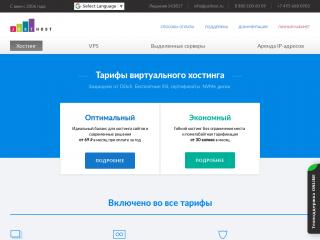 justhost.ru缩略图