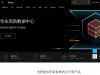 kcloudidc.com优惠券