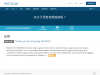 kecloud.net优惠券