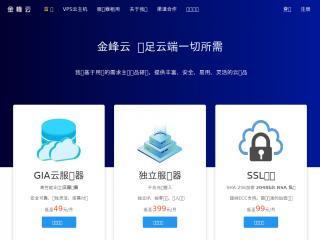 kinpo.net缩略图