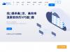 kuruiit.com优惠券