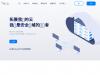 mishangyun.com优惠券