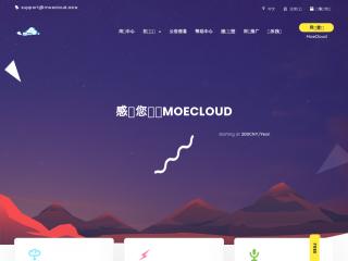 moecloud.asia缩略图