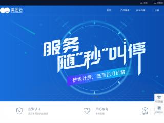 mtyun.com缩略图