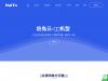 naituyun.com优惠券
