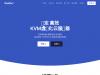 onetechcloud.com优惠券