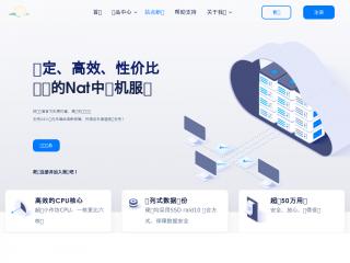 pangcloud.net缩略图