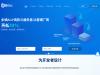 panshiyun.com优惠码