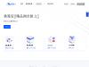 panyiyun.com coupons