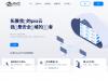 piayun.com优惠券