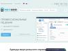 profitserver.ru优惠券
