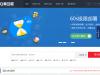 qinhulian.com优惠券