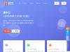 qumiyun.com优惠券