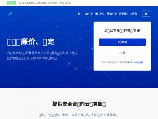 qyidc.net缩略图