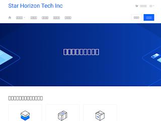 star-horizon.net缩略图