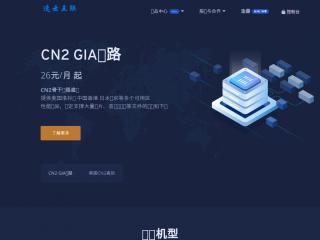 suyunw.net缩略图