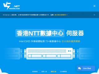 v5.net缩略图