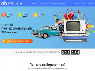 vdsina.ru缩略图