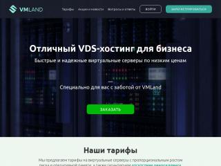 vmland.ru缩略图