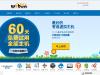 webweb.com优惠券